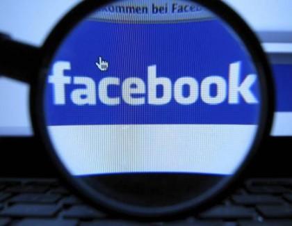 Upoznajte prvih 20 korisnika Fejsbuka