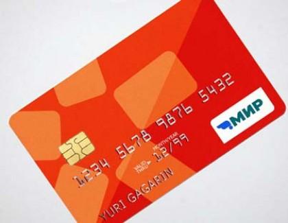 """Novi sistem platnih kartica – """"Mir"""" lansira se 2016."""