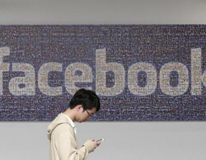 Facebook želi da postane lider u postavljanju videa na intenetu?
