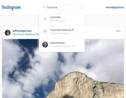 Instagram odsad daje mogućnost pretrage korisnika, lokacija i 'hashtagova' i na web verziji