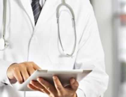 E-zdravstvo u Srbiji uskoro realnost