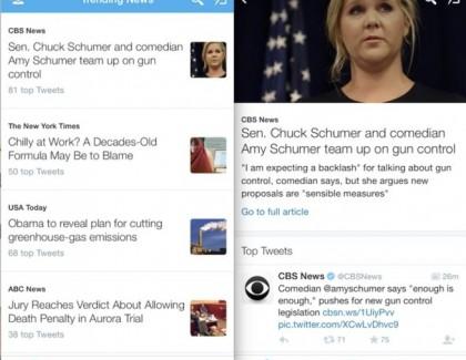 Twitter će uvesti News Tab?