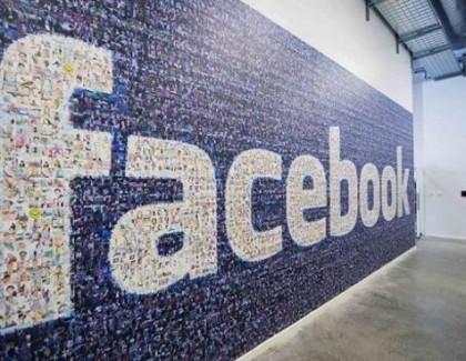 Facebook: prati vas vlada!