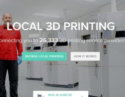 Odštampajte vaš 3D dizajn iz fotelje: Evo, kako!