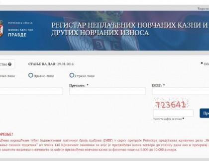 Poštuj zakon podrži red – online registar neplaćenih kazni za prekršaje