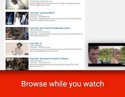 Nova Youtube ekstenzija: Gledajte video i pretražujte