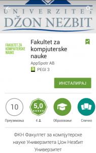 FKN Dzon Nezbit