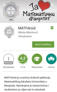 Matematicki fakultet Univerziteta u Beogradu