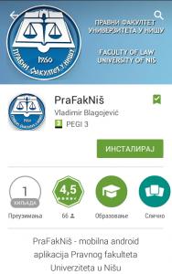 Pravni fakultet Nis