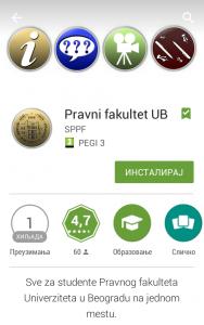 Pravni fakultet Univerziteta u Beogradu