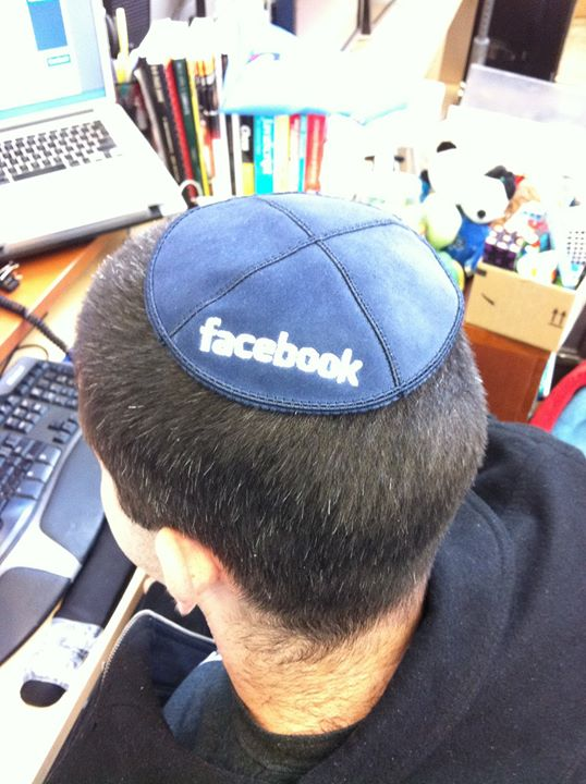 Proslava Hanuke u Fejsbuku