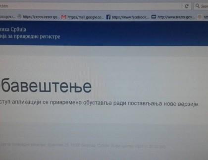 APR: Aplikacija za potpisivanje elektronskim potpisom krešuje