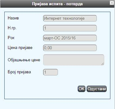 12834854_1072622949455468_672142769_n
