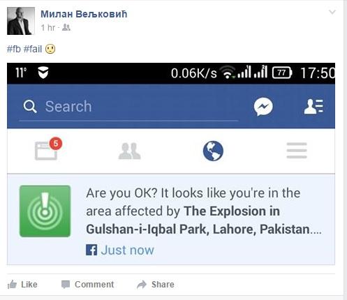 Eksplozija Facebook