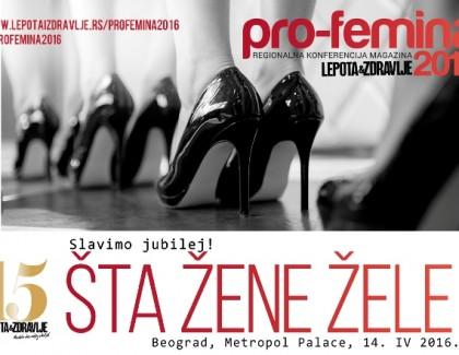 Pro-femina 2016 u četvrtak u Beogradu: Svoj panel prvi put imaji i muškarci