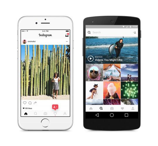 instagram aplikacija