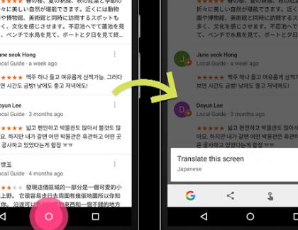 Google posodobitev: Do prevoda z enim klikom in skeniranje kod