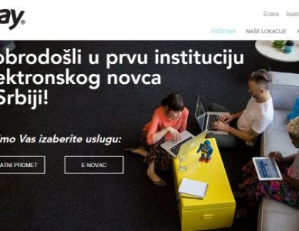 Narodna banka Srbije dala prvu dozvolu za izdavanje e-novca!