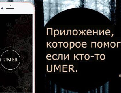 """Ruska kompanija pokreće """"Uber za sahrane"""""""