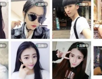 Izbegavajte strimovanje ako ste stranac u Kini