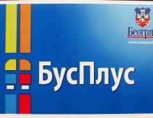 Da li dopunjavate Busplus kartice preko interneta?
