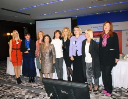 Konferencija Women of Influence 12.juna u Beogradu!