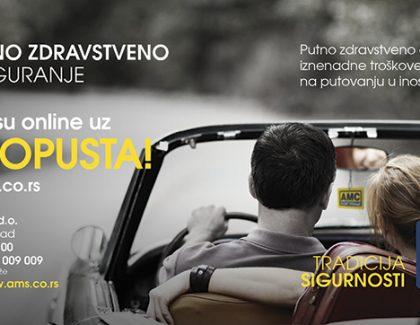 Uštedite vreme i novac uz AMS Osiguranje: Zaključite online polisu Putnog osiguranja i ostvarite 30% popusta!