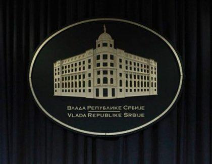Osnovana Kancelarija Vlade Srbije za informacione tehnologije i e-upravu