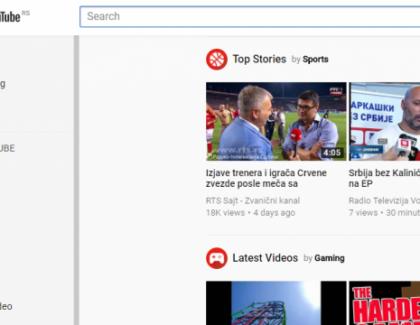 Youtube izgleda drugačije, evo šta se promenilo