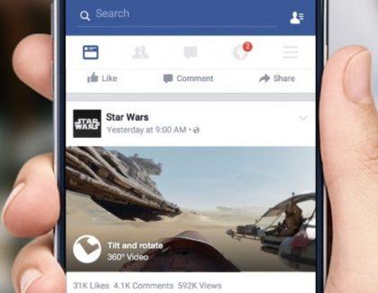 Facebook testira Instant Videos funkciju na Androidu