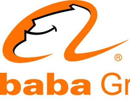 Alibaba dolazi u Srbiju!